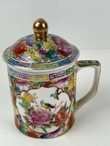 Zhongguo Jingdezhen Porcelain Tea Cup Mug with Matching Lid Floral & Birds