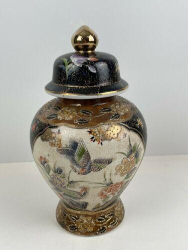 """vintage Chinese Porcelain Cloisonne Ginger Jar Urn with Lid 10"""" Birds & Floral"""
