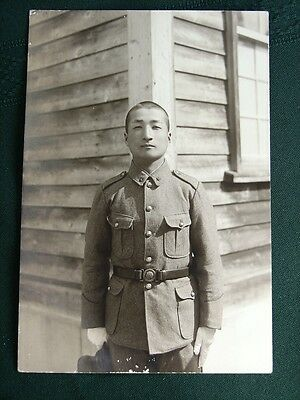 WW II Japanese Soldier - vintage period photograph