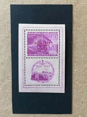 Yugoslavia-Trieste #C17 VF O.G.    Catalog $200.00