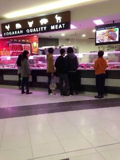 Butcher Shop for sale Kogarah Rockdale Area Preview