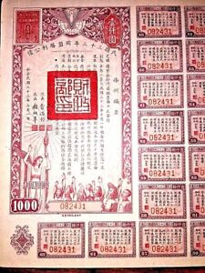 1000 China Victory Bond 1944 with Coupons Very good condition!! (Look) Last one.