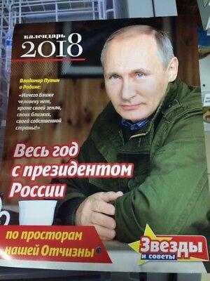 Sale  Low Price  Russian President Vladimir Putin Wall Calendar 2018