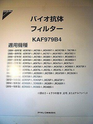 Daikin KAF979B4 Bio Antibody Filter Replacement filter Japan Import F/S