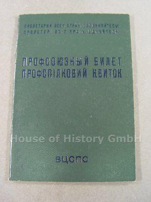 103024, Ausweis der Gewerkschaft der UDSSR, Russland, CCCP, UDSSR
