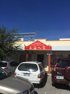 Northbridge Chinese restaurant for sale Northbridge Perth City Area Preview
