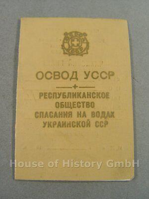 103018, Mitgliedsausweis des Vereins zur Wasserrettung 1986, Russland UDSSR CCCP