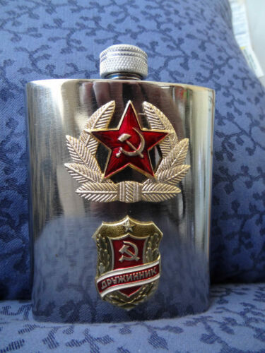 Soviet Federation Military Official Hammer & Sickle Russian Stainless  Flask