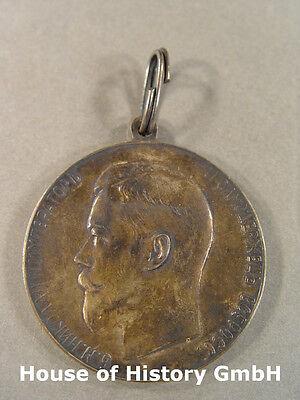 Russland: Grosse Silber Medaille für Eifer, Zar Nikolaus II., Silber