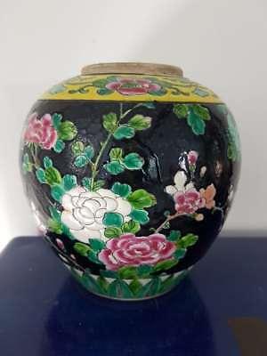 Asian vase Chine