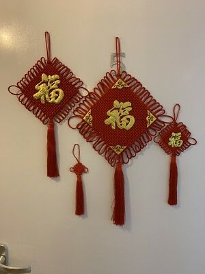 Red Chinese Knot FU Lucky Tassel Charm Door/Home Hanging Decoration New Year 中国结 (Chinese New Year Door Decorations)