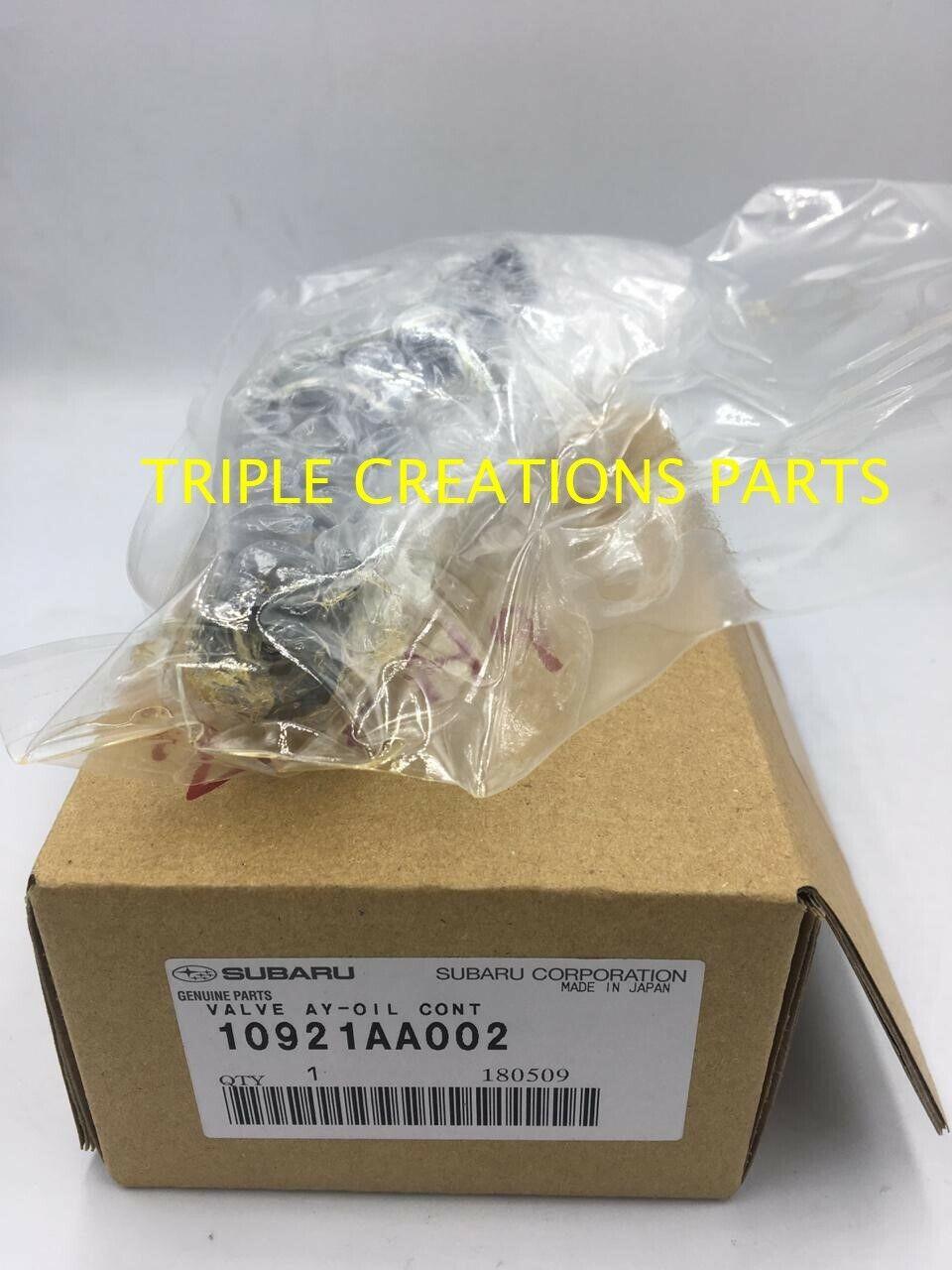 GENUINE Subaru Impreza WRX STi /& Forester Oil Control Valve Assembly 10921AA002