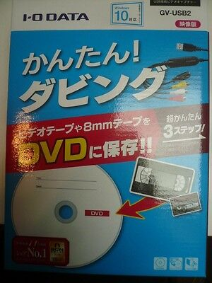 IO DATA USB DVD connection video capture Cable GV-USB2 JAPAN Import F/S