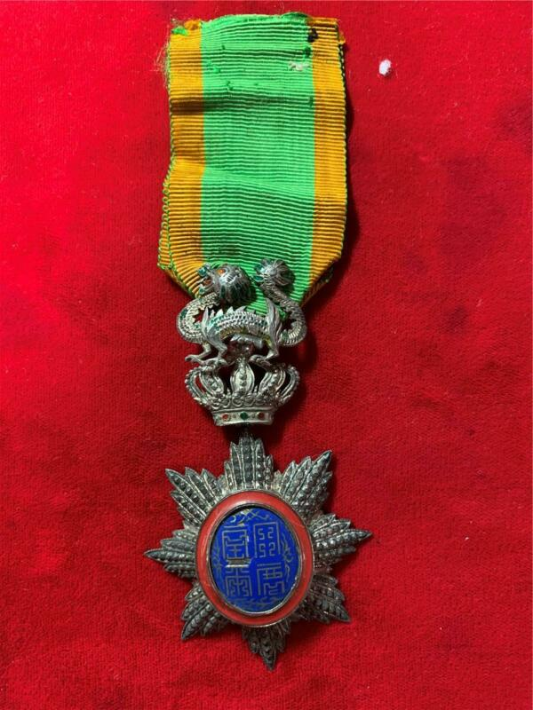 FRENCH INDO CHINA VITENAM 1896 IMPERIAL ORDER OF THE DRAGON OF ANNAM