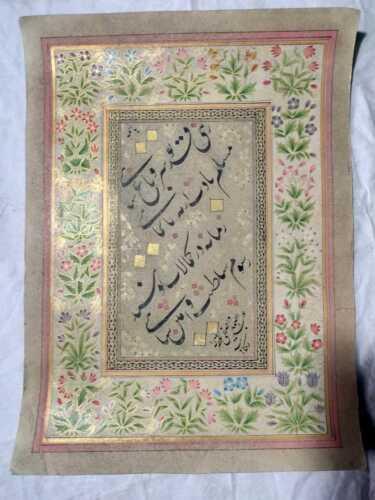 Persian Qataa Poetry Shayari Handwritten Manuscript Paper Scroll Thuluth Script