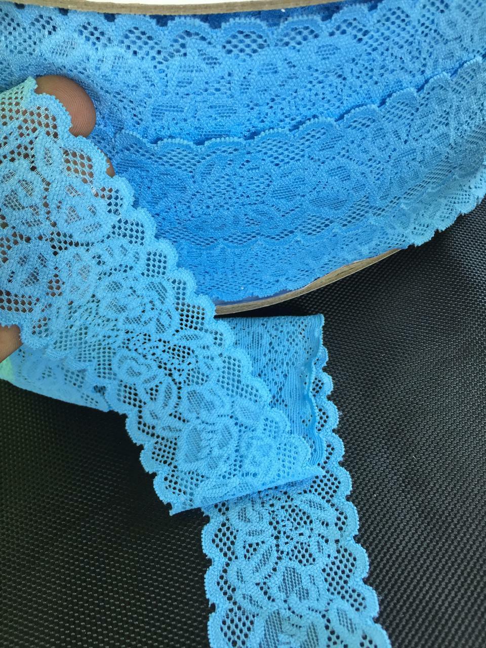10m/3m Nylon Spitze Borte Elegante 4, 5cm Blau elastisch stoff  NR
