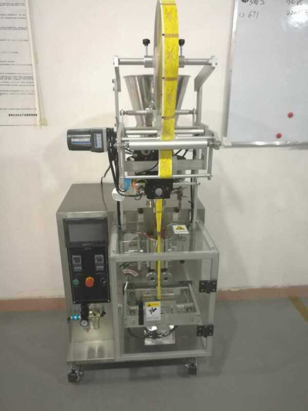 Four-side Pouch Rose Jam Packing Machine/hand Cream Packing Machine By Plc