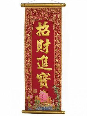 "25"" Feng Shui Bringing Wealth Red Scroll"