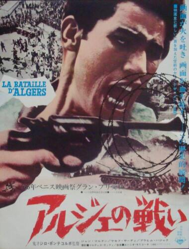 BATTLE OF ALGIERS / The DEFECTOR Japanese Ad movie poster 1966