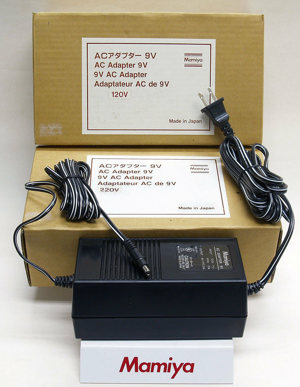 Mamiya Rz Pro Ii / Pro Iid Winder Ac Adapter (220 V) no More Batteries