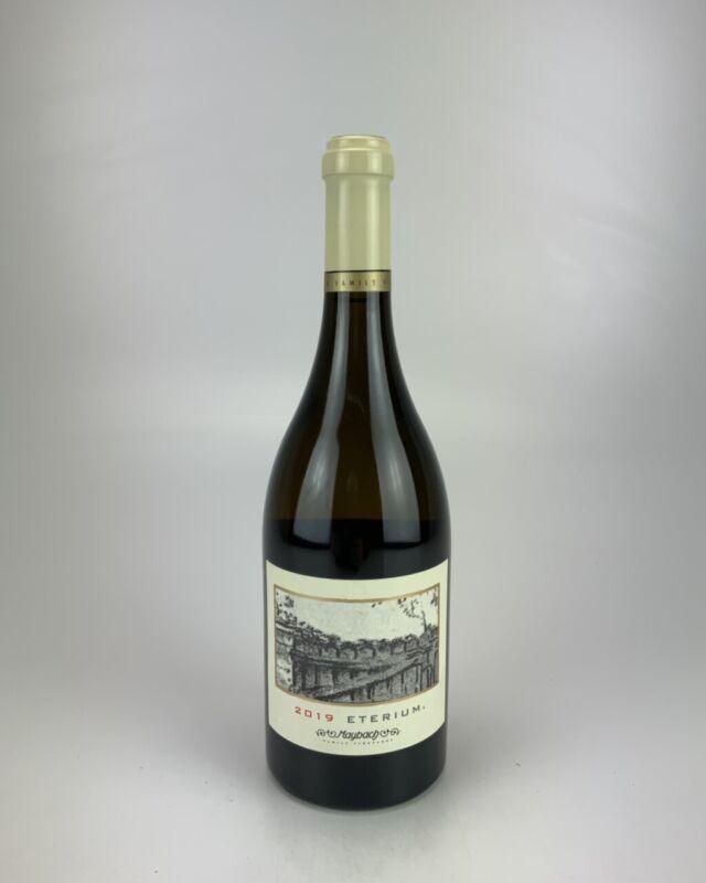 2019 Maybach Eterium Chardonnay