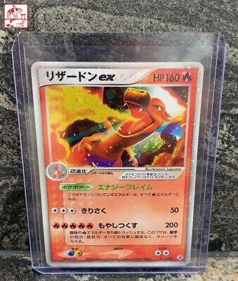 Pokemon Charizard EX (Fire Red Leaf Green) - 012/052 Ultra Rare