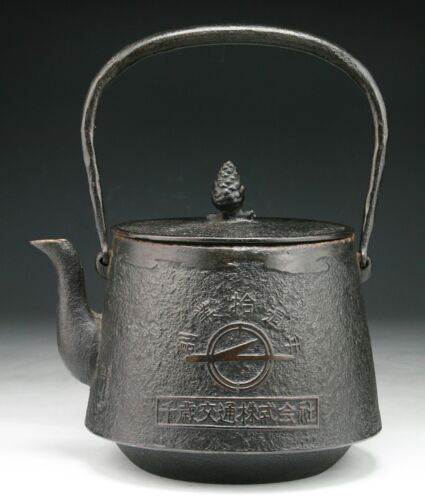 A BIG JAPANESE IRON TEAPOT