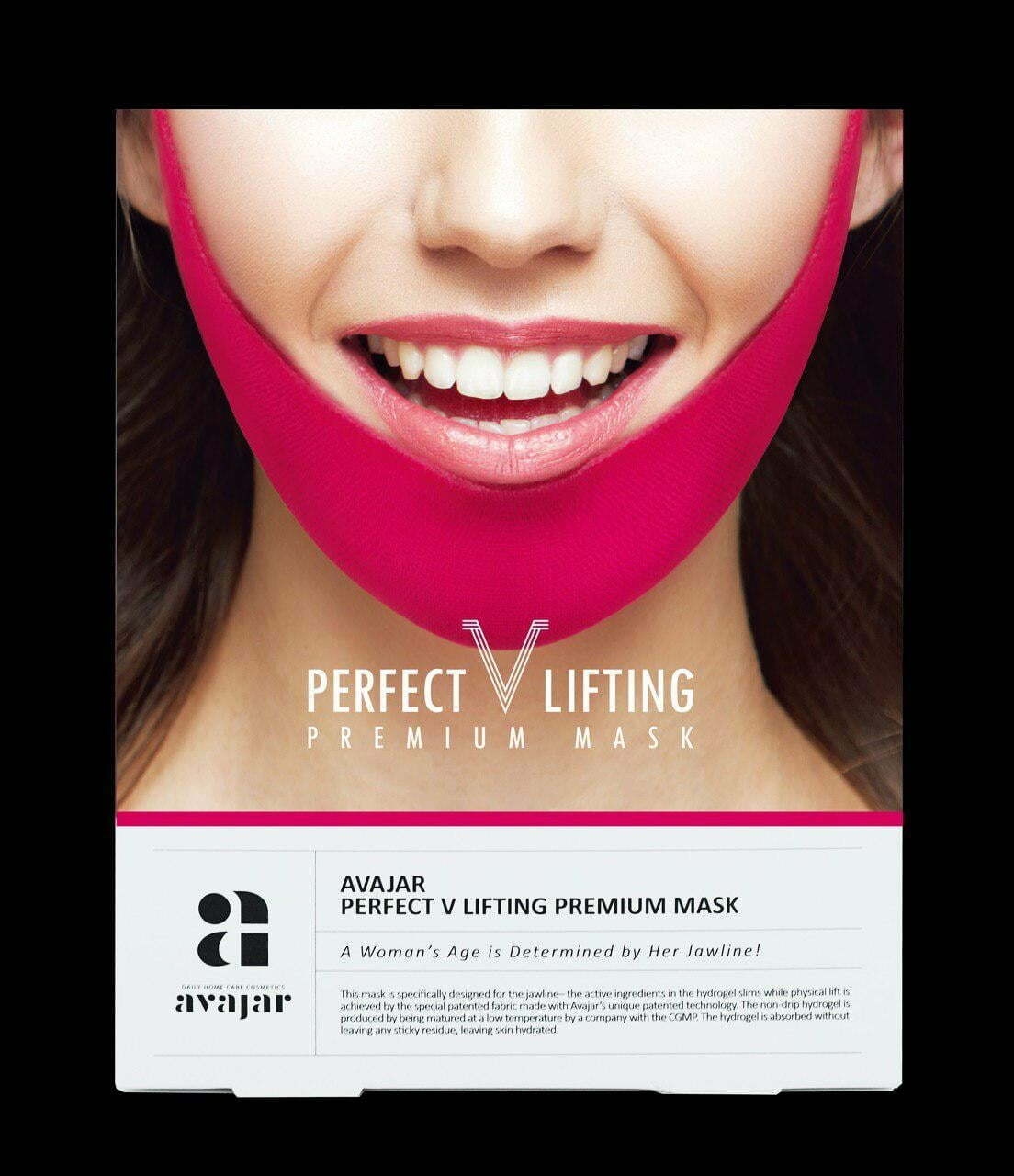 Korea AVAJAR Perfect V Lifting Premium Mask 11g K Beauty Cosmetics