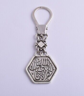 Vintage handcrafted Azza Fahmy sterling silver Arabic keychain