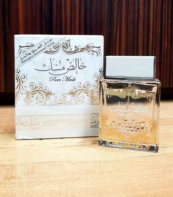 Pure Khalis Musk Perfume 100 ML EDP By Lattafa Perfumes: 🥇Bestselling