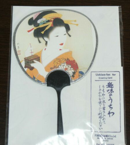 Geisha Girl Vintage Japanese Small Fan Uchiwa Greeting Card Made in Kyoto