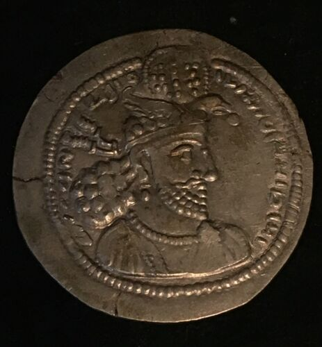 SASSANIAN EMPIRE HORMIZD II SILVER DIRHAM DIRHEM ANCIENT COIN 302-309 AD