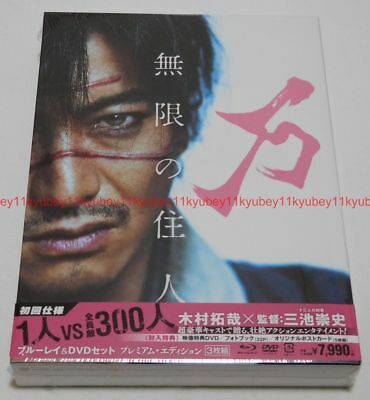 New Blade of the Immortal Premium Edition Blu-ray Photobook Post Card Japan F/S