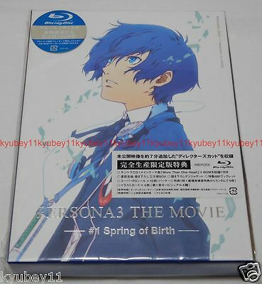 New Persona 3 The Movie #1 Spring of Birth Limited Edition Blu-ray CD Book Japan