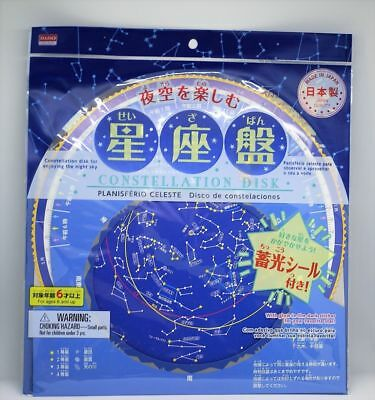 Sidereal table Toy Constellation Paper DISK of Daiso Japan Star Night Sky F/S