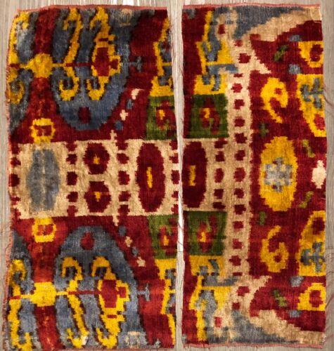 Antique Central Asian Silk Velvet Ikat Botah Red Gold 2 Remnants