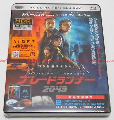 New Blade Runner 2049 4K ULTRA HD UHD+Blu-ray Limited Edition Japan UHBL-81243