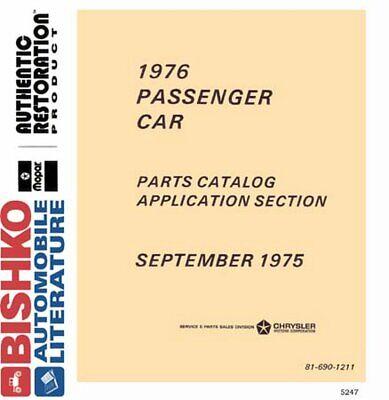 OEM Digital Repair Maintenance Parts Book CD Mopar Chrysler/Dodge/Plymouth 1976 Dodge Oem Parts Cd