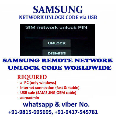 NETWORK UNLOCK CODE via USB SAMSUNG GALAXY E5 SM-E500F, SM-E500H