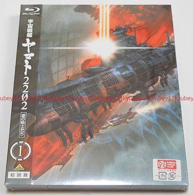 New Space Battleship Yamato 2202 Warriors of Love Vol.1 Blu-ray Japan BCXA-1204