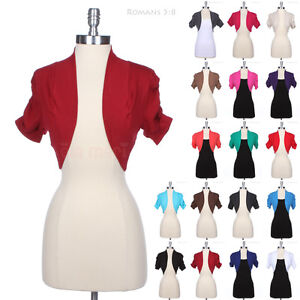Plain Shirred Ruched Short Sleeve Cotton Bolero Top Crop Shrug Jacket Cardigan
