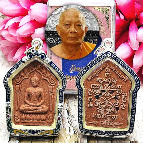 Silver 925 Khunpaen Ashes Blood Thai Amulet Lp Sakorn Mass Chant Be2559 #15874
