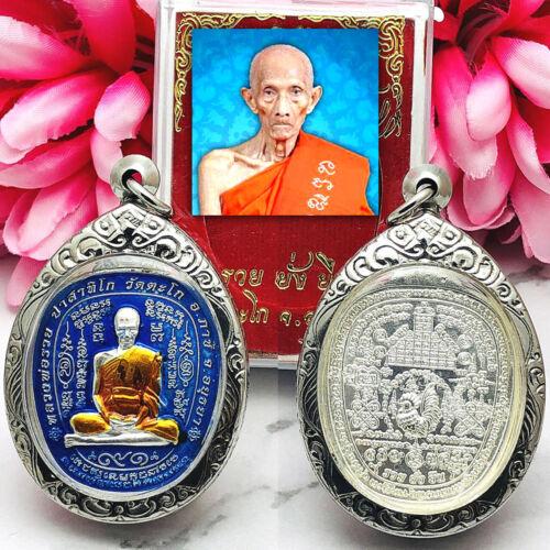 Richly Money Millionaire Fortune Thai Amulet Apple Replica Lp Ruay Be2554 #16127