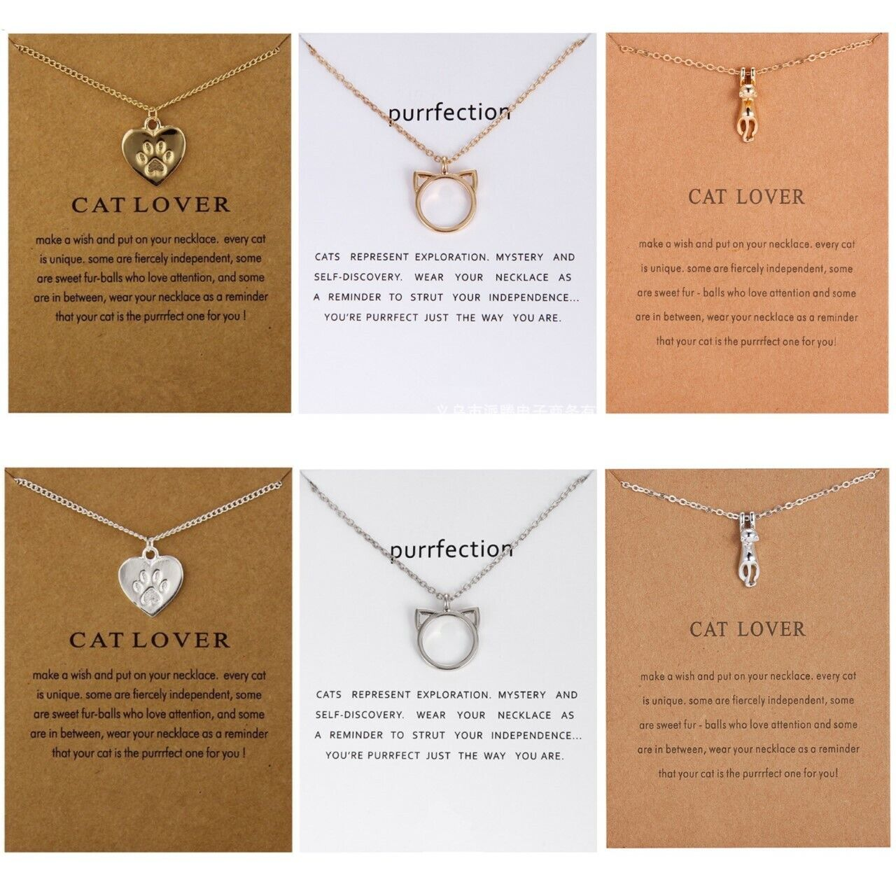 Jewellery - Cat Pendant Necklace Gift Card Jewellery Lover Kitten Paw Pet Loss Lady Chain UK