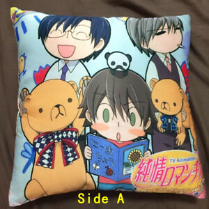 Yaoi Anime Junjou Romantica double sided hugging Pillow cushion Case Cover 39
