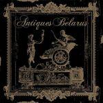 AntiquesBelarus