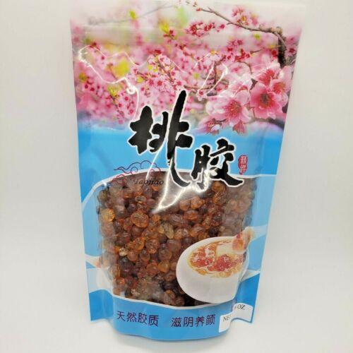 1LB-3LB 桃膠 桃胶 Tao Jiao Peach Resin Peach Gum Snow Swallow Nest 搭配皂角米 雪莲子 雪燕