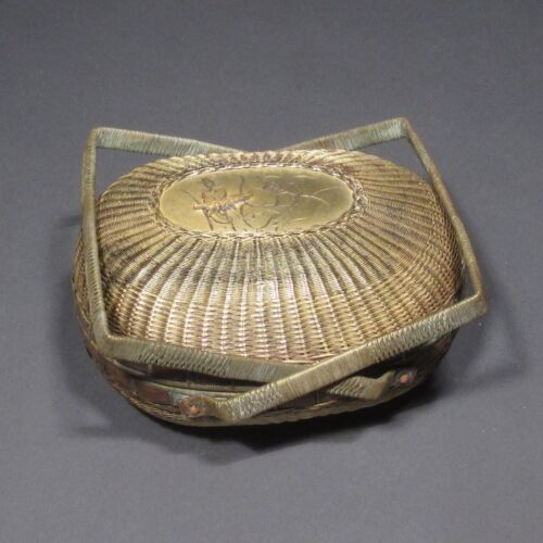 Antique Japanese Meiji Period Woven Metal Basket, Butterfly and Flowers