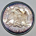 Q-Town Coin Exchange