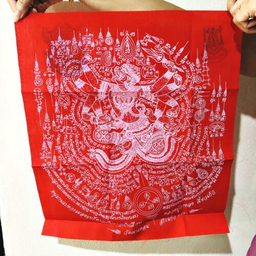 Flag Cloth Lp Kalong Amulet Thai Be2550 Hanuman Monkey Winner Victory Red#8447